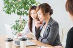 仕事で鍛えるコミュニケーション能力UPの方法